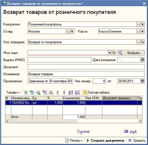 http://www.standart-n.ru/img/1%D1%81/1%D1%81_19.jpg